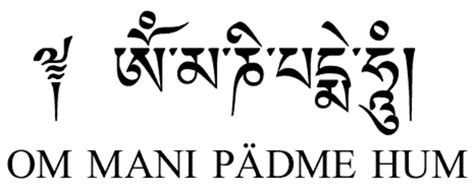 The Compassionate Mantra of Om Mani Padme Hum | HubPages